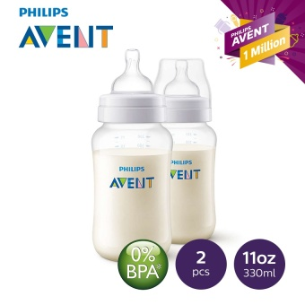 Philips Avent Classic Feeding Bottle Twin Pack 11oz
