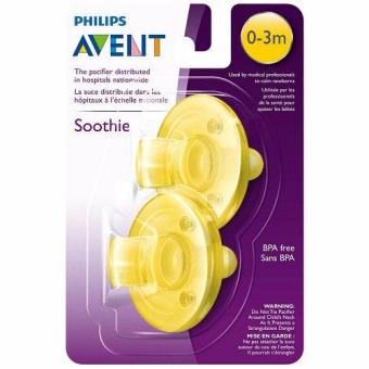Philips Avent - Soothie Pacifier, Yellow, 0-3 Months, Pack of 2