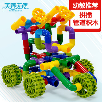 Plastic early childhood educational pipe toy building blocks