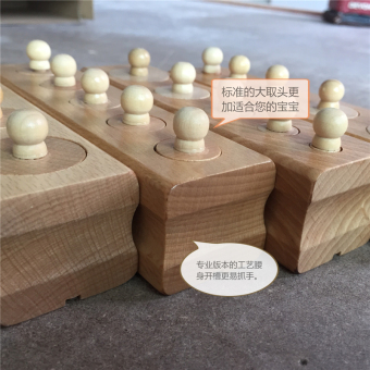 Professional Taiwan early childhood socket cylinder toys