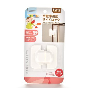 Refrigerator Fridge Freezer Door Lock Latch Catch for Toddler Child
