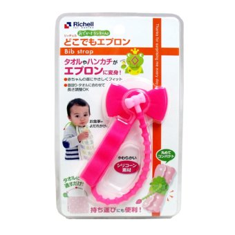 Richell for Babies Apron Holder Silicone Lace - Ribbon (Pink)