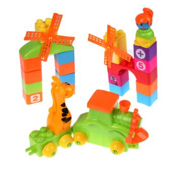 S & F 43 Pcs Children Kids Creative Puzzle Educational Building Blocks Bricks Toy (Intl)