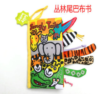 Senlin three-dimensional animal infants touch cloth book
