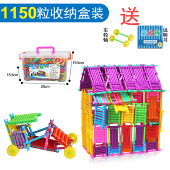 Smart Magic Stick building blocks