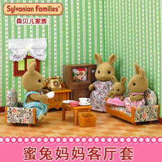 Sylvanian Families Mother Living Room Sets Toy Doll