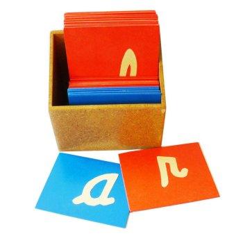Tahanang Walang Hagdanan Sandpaper Letters Lower Case Cursive (Red/Blue)