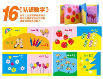 Tong Chang early childhood children's toys cloth book baby book