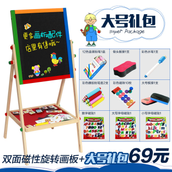 Wooden multi-color children's magnetic small blackboard Sketchpad