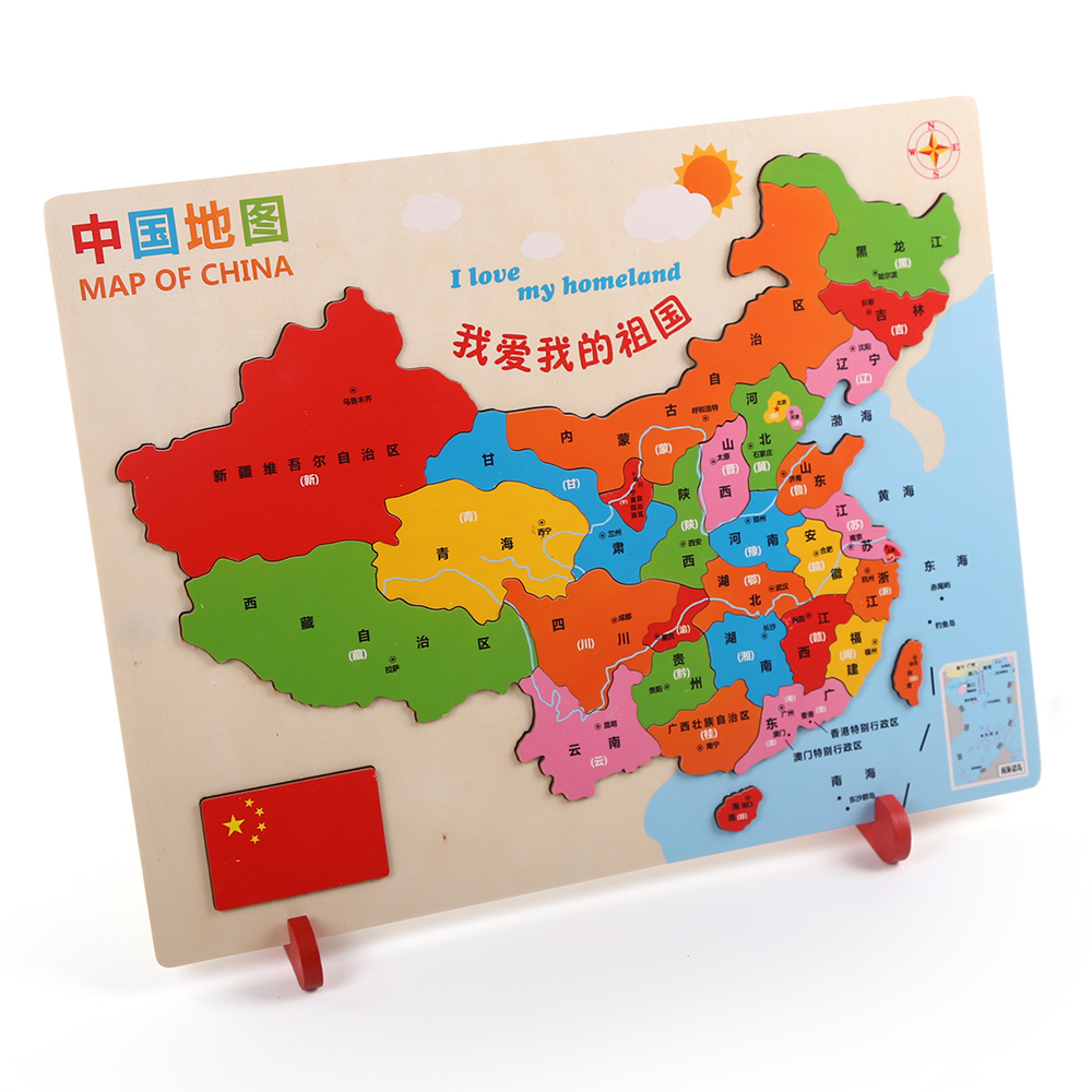 Philippines wooden puzzle childrens world map puzzle jigsaw wooden puzzle childrens world map puzzle jigsaw puzzle gumiabroncs Gallery