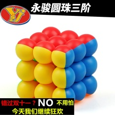 PHP 281. Yongjun multi-color children Yi Zhi ...