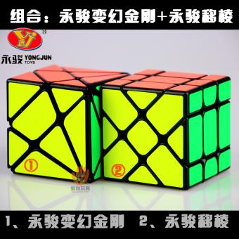 Yongjun three order changing diamond hot wheels cube unusual shape cube