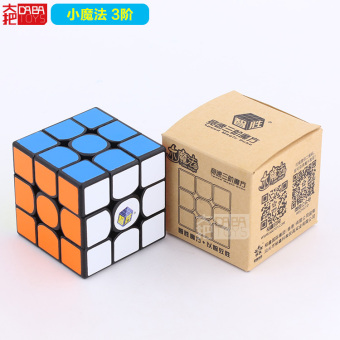 Yu Xin small three order cube