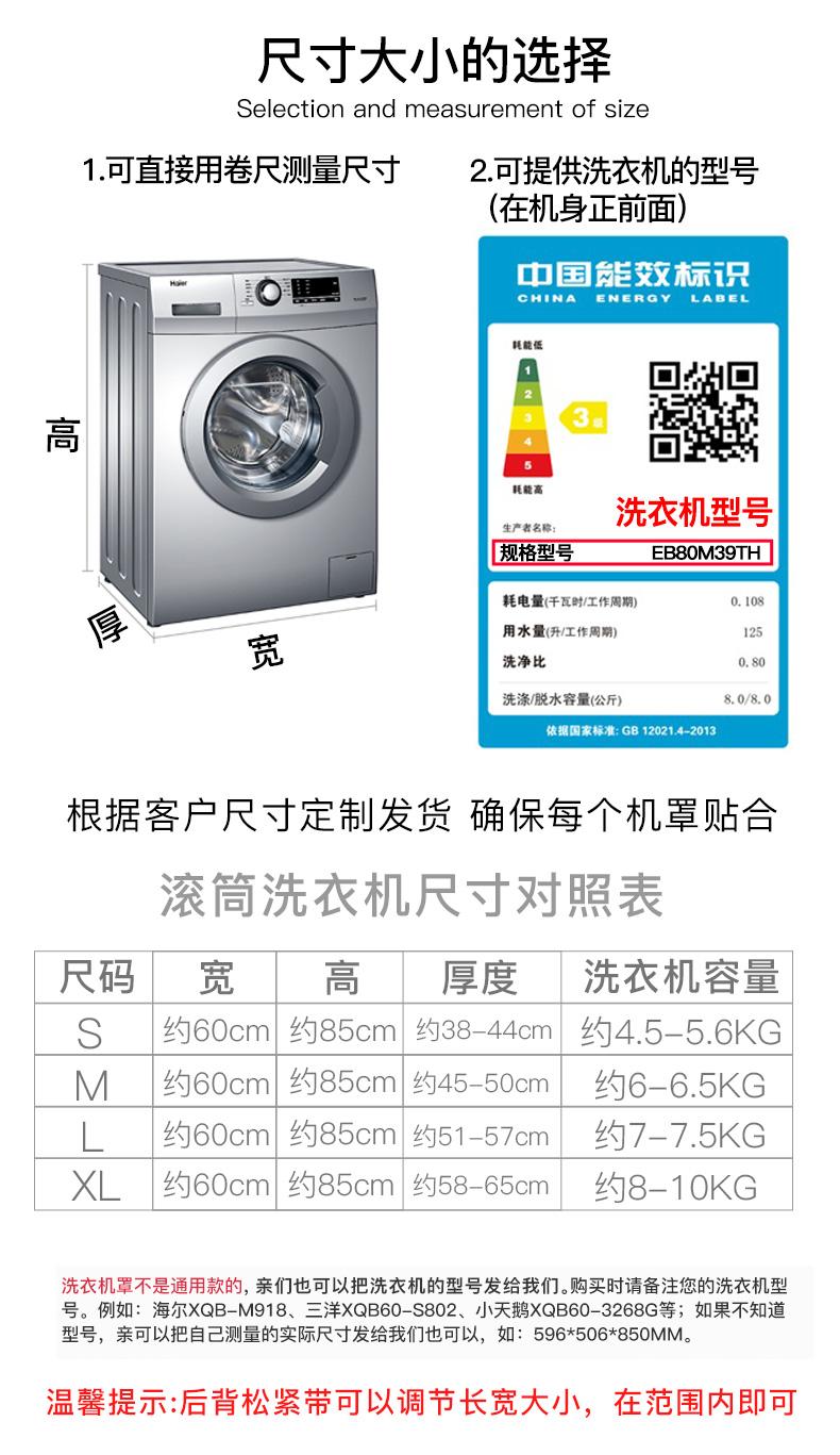 Xiaomi Mijia 8/10Kg 1C Internet S Rửa Sấy Máy Tính Để Bàn All In One Trục  Lăn 1 Vỏ Bọc Máy Giặt Pro Chống Nước Áo Chống Nắng