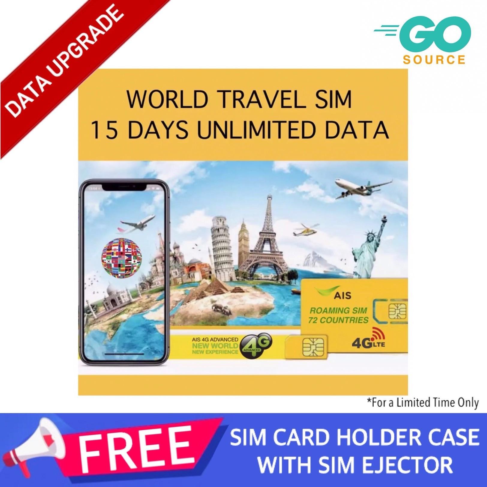 Rogers LTE Standard SIM Card