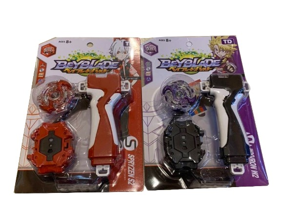 Jlt Hand Held Beyblade Buy Sell Online Battling Tops With Cheap Price Lazada Ph