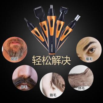 4 In 1 Men's Hair Trimmer Beard Shaver Nose Ear Hair Temple Clipper Grooming Kit- US Plug - intl - 3