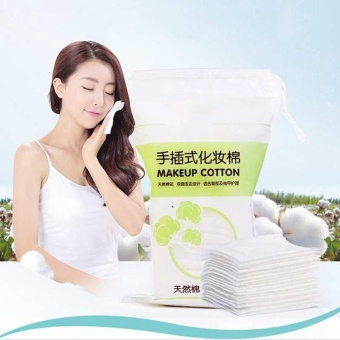 50pcs Cosmetic Make up Facial Cotton Pads cosmetics Puff Organic Cotton Swab Box Eye Cleansing Pads Makeup Cotton Pads - intl