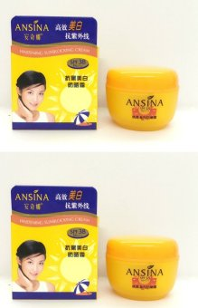 Ansina Whitening Sunblock Cream SPF 38 PA+++ 45g By 2s Price Philippines