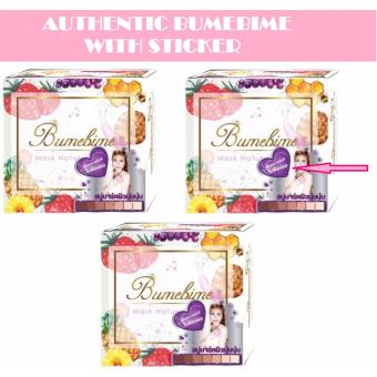 Authentic Bumebime Soap with STICKER (3 pieces)