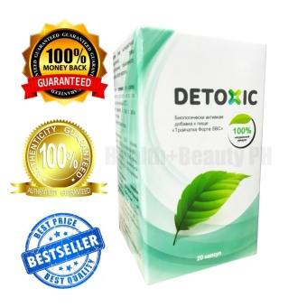 AUTHENTIC Detoxic 20 capsules Imported from Russia Price Philippines
