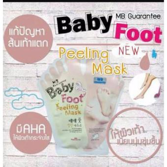 BABY FOOT PEELING MASK ( 1 PAIR)