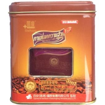 Baian Lishou Slimming Coffee (STRONG VARIANT) (15 sachets/can)