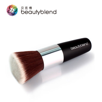 Beautyblend clearance sale end does not make up the warehouse