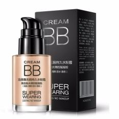 Bioaqua BQY1013-01 Super Wearing BB Cream (Natural Color) Philippines