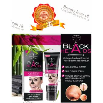 Black Heads Collagen Bamboo Charcoals Oil Control Remove BlackheadsPores and Acne Mask 120ml - 2