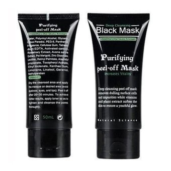Blackhead Remover Cleaner Purifying Deep Cleansing Acne Black Mud Face Mask Peel-off(50ml,Black) - intl - 2