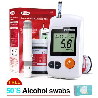 Blood Glucose Meter Diabetes Glucometer analyzer machine monitor With 50s Strips And 50s Lancets Free Alcohol Swabs 50s with English manual- intl