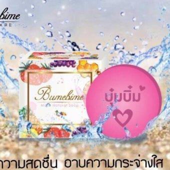 Bumebime Mask Natural Soap, 100g - 2