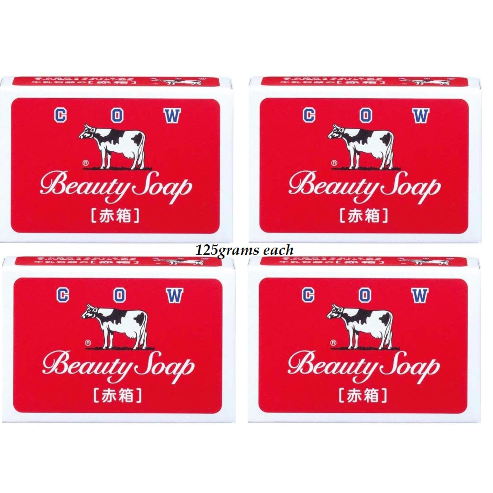 Cow Beauty Soap Red 125g set of 4