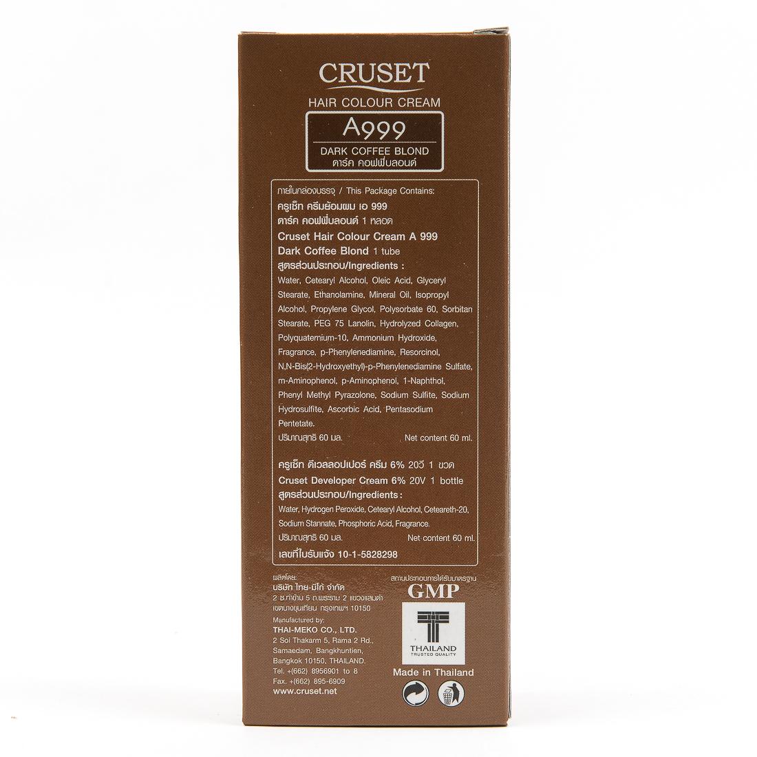 Philippines Cruset Hair Color Cream 120ml Dark Coffee Blonde