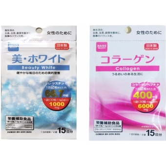 Daiso Collagen (30 Tablets) and Daiso Beauty White (30 Tablets)with FREE Pilaten Black Head Remover Pore Strip
