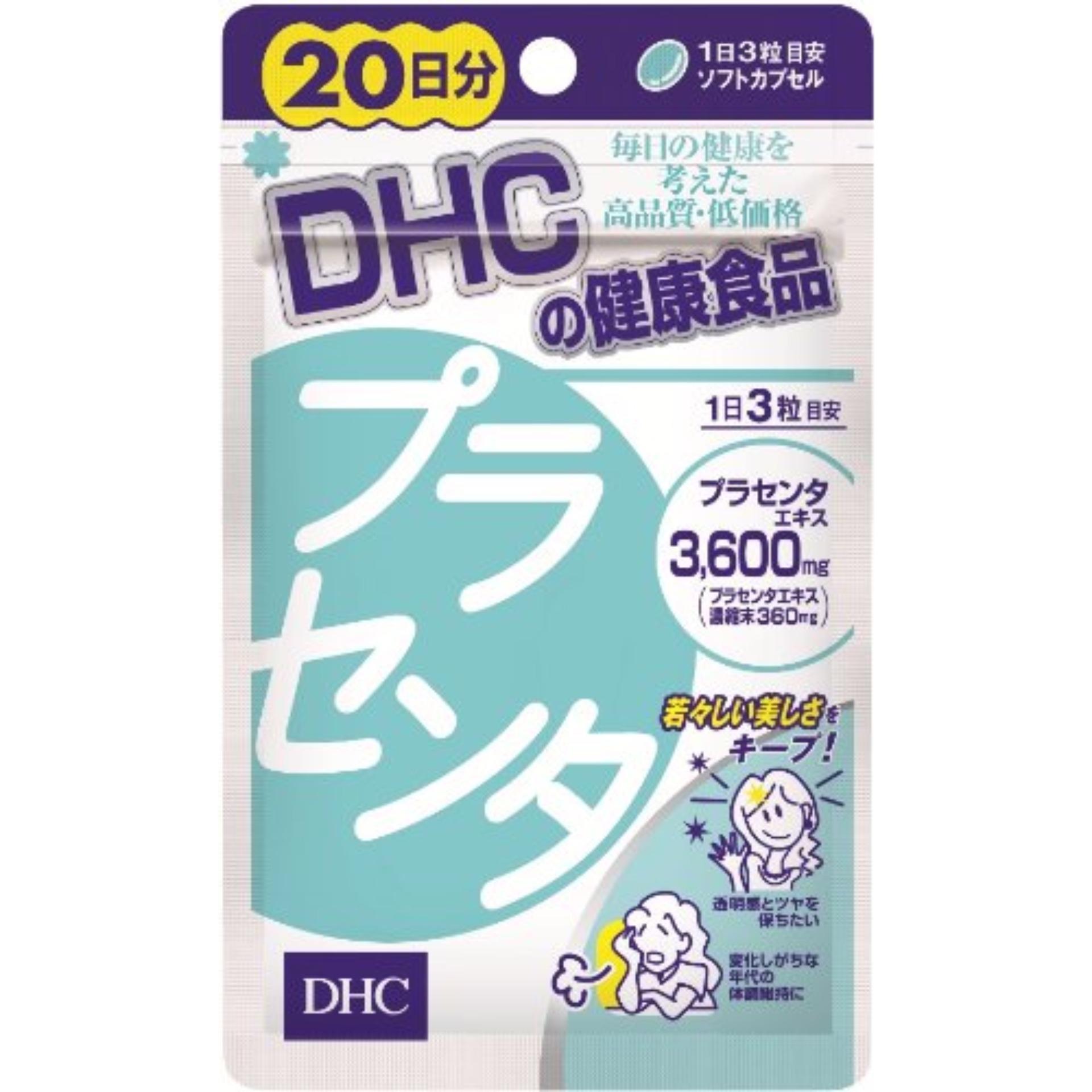 DHC PLACENTA SUPPLEMENT 20 DAYS
