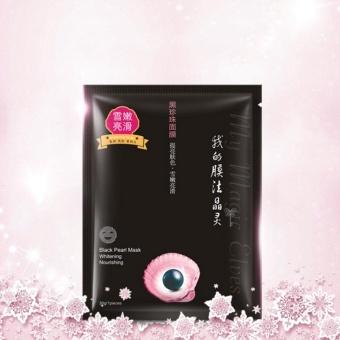 Fabulous Black Pearl Face Mask Film Sheet Nourishing Elimilating Blackhead Shrink Pore - intl