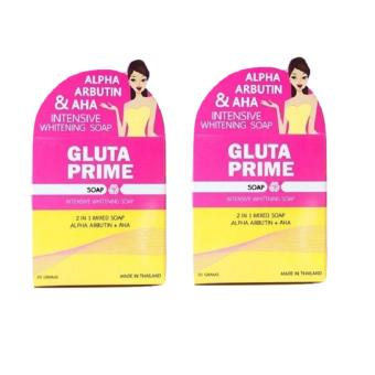 Gluta Prime Soap, 70g (Set of 2) Price Philippines
