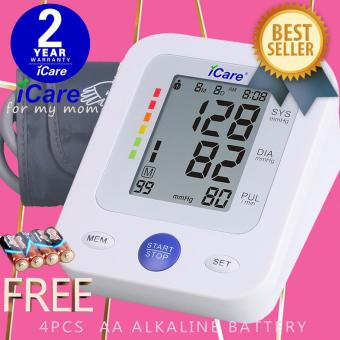 iCare(R)CK2289 Upper Arm Blood Pressure Monitor and Heart Rate Monitor (White)