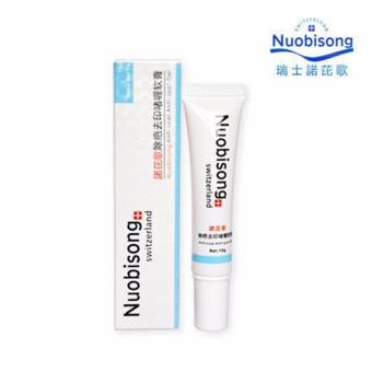 Nuobisong Face Care Acne Scar Removal Cream Acne Spots Skin Care Acne Treatment Whitening Face Cream Stretch Marks Moisturizing 15g Price Philippines