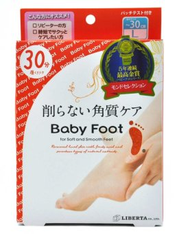 Harga BABY FOOT Deep Exfoliation For Foot Peel ~ LARGE 30cm