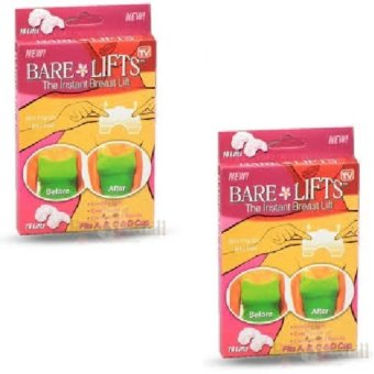 Bare Lifts Instant Breast Lift 20-piece Set (White) Price Philippines