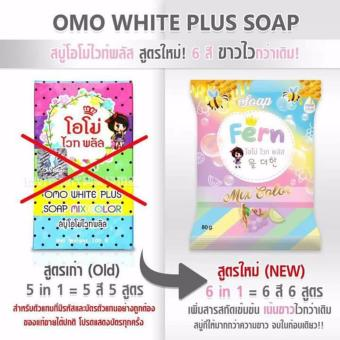 Harga Omo White Plus Soap 100g (Now FERN SOAP, NEW PACKAGING)