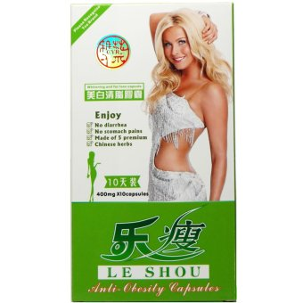 Harga Le Shou Anti-Obesity Weight Loss Slimming Capsules box of 10