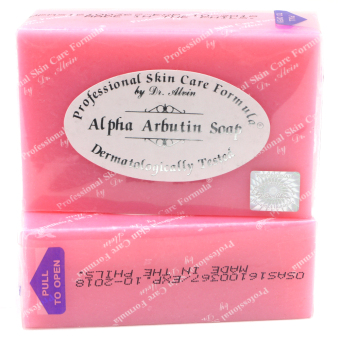 Professional Skin Care Formula Alpha Arbutin Bar Soap Set of 2 (Pink) Price Philippines