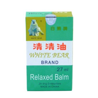 Jin Ling White Bear Balm (27ml) Price Philippines