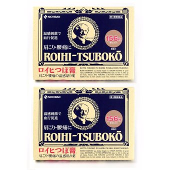Roihi Tsuboko Medicated Pain Relief Patches Set of 156 pcs (2 Boxes) - Intl Price Philippines