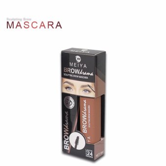 Harga ME-8018 MEIYA BROWDRAMA SCULPTING BROW MASCARA (BROWN)