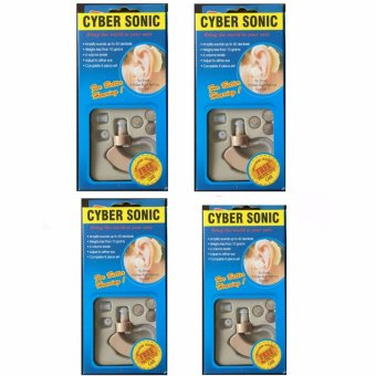 Cyber Sonic Hearing Aid Set of 4 Price Philippines